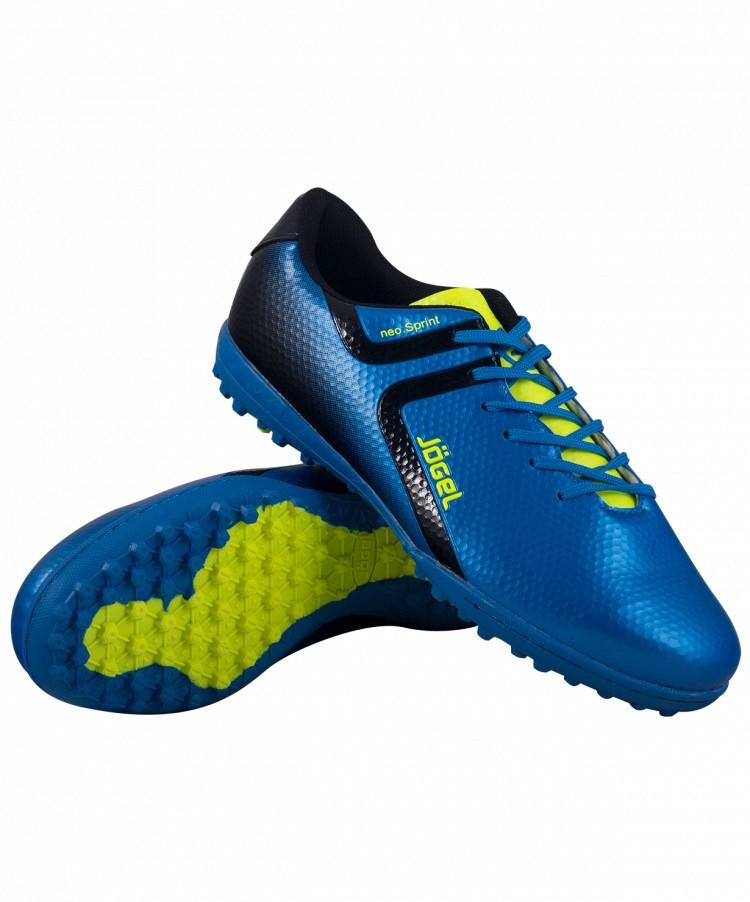 футбольные кроссовки:купиь не дорого