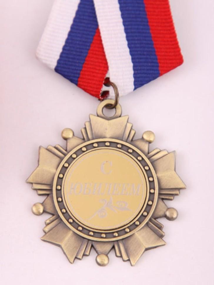 Орден или медаль своими руками